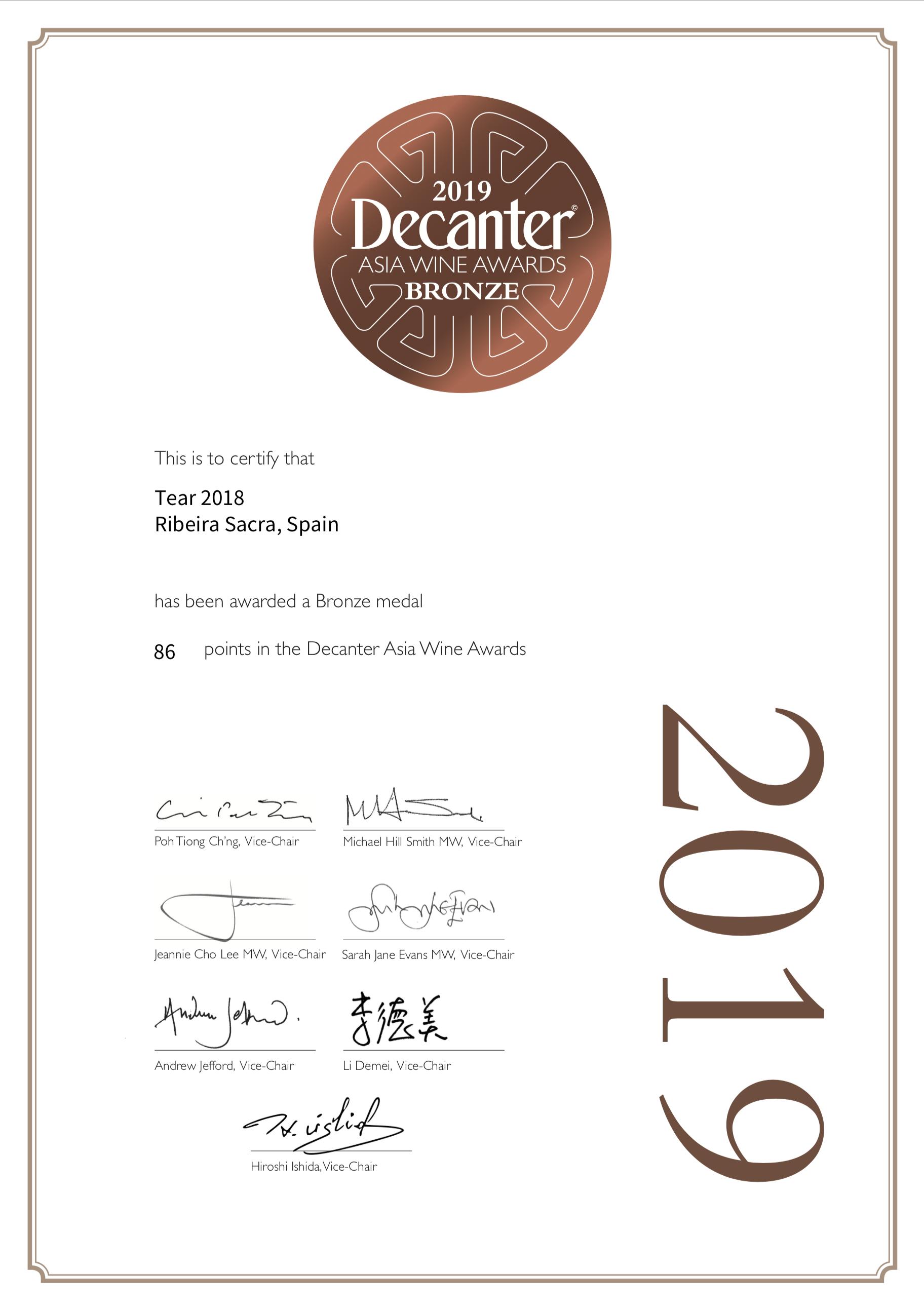 decanter-bronze-tear-2018